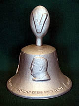 "The ""V for Victory"" bells were cast with metal from German aircraft shot down over Britain during WWII."